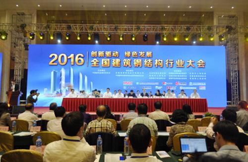 Events of Steel Industry2.jpg