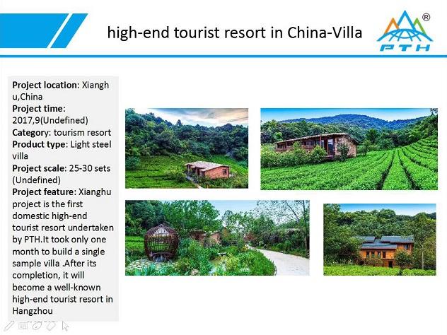 Xianghu Villa.jpg