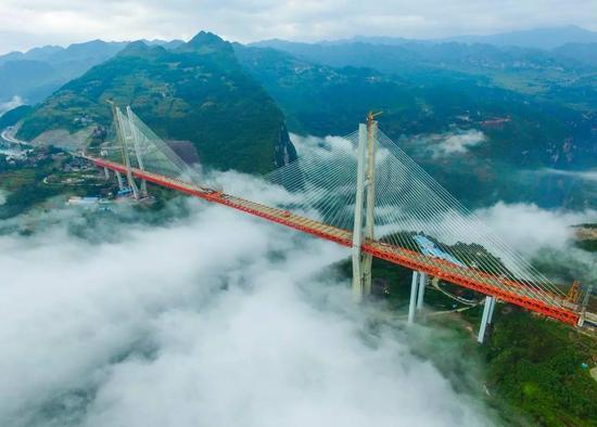 The World's Highest Bridge