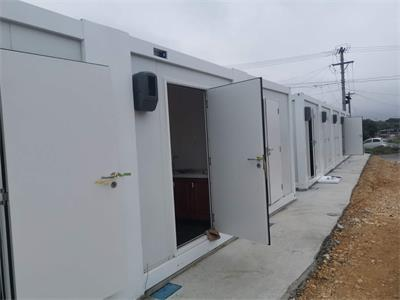 Rental Housing For Supporting Facilities In Japanese Container Camps-2